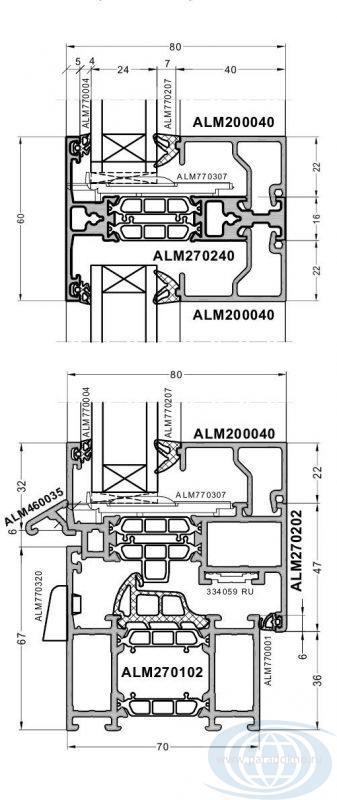 Сечение системы Alumark S70