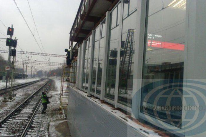 Холодные алюминиевые окна Vidnal